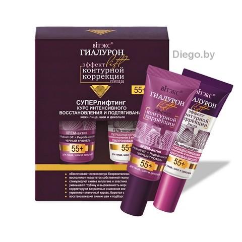 Суперлифтинг курс интенсивного восстановления и подтягивания кожи лица, шеи и декольте 55+