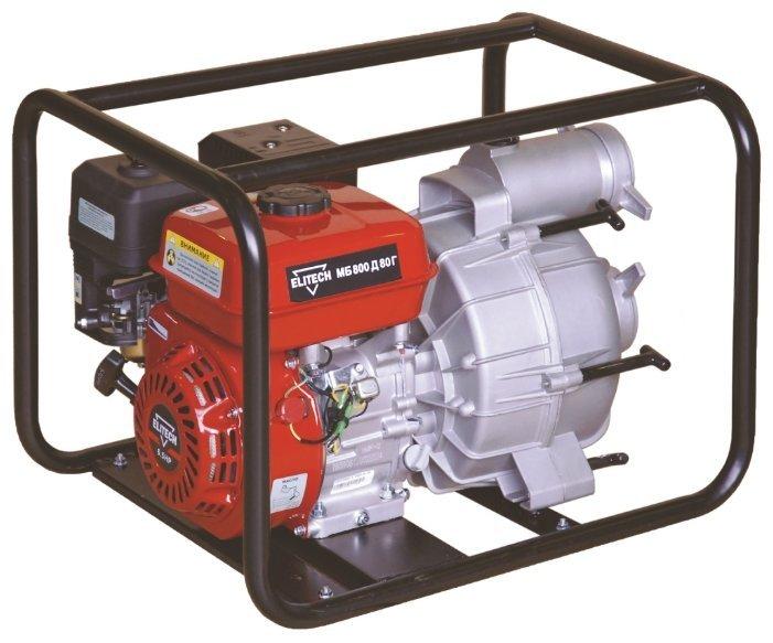 Мотопомпа бензиновая Elitech МБ 800 Д 80 Г