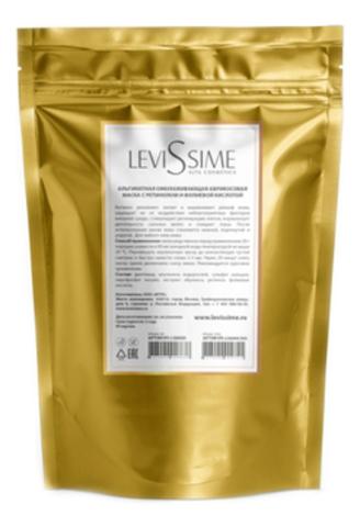 Levissime Algae Mask Retinol 350g