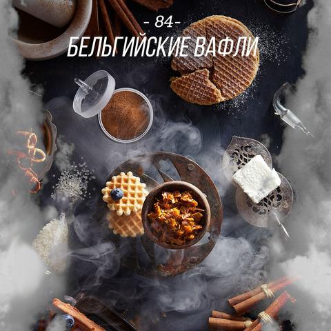 Табак Daily Hookah Бельгийские Вафли 60 г
