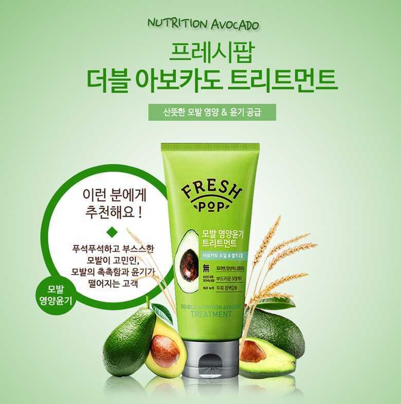 Питательная маска «Авокадо» для всех типов волос | AmorePacific Fresh Pop Avocado Treatment (180ml)