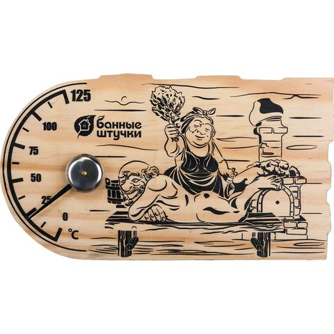 Термометр «Забота» 20х11,2 см