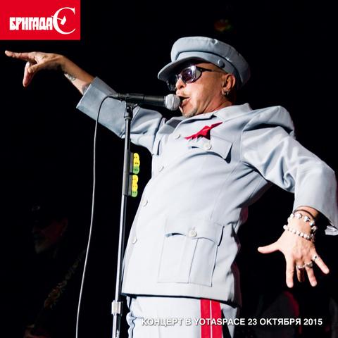 Гарик Сукачёв – Концерт в Yotaspace 23 октября 2015 (Live) (Digital)