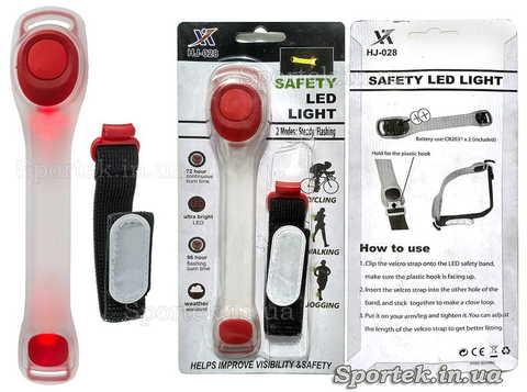 Светодиодные браслеты безопасности Safety Led Light (HJ-028)