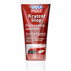 7649 LiquiMoly Ликвидатор царапин Kratzer Stop (0,2л)