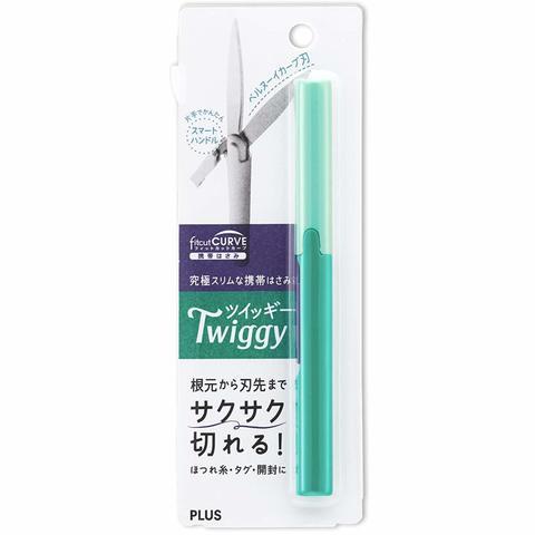 Мини-ножницы Plus Twiggy (green)