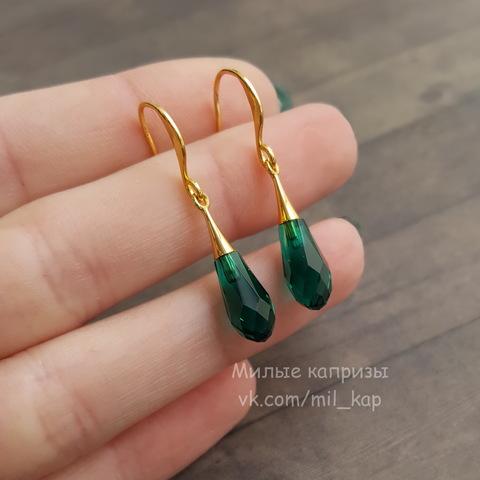 """6532 Подвеска Сваровски Pure Drop Emerald (21 мм) (Серьги """"Капли"""". Пример)"""