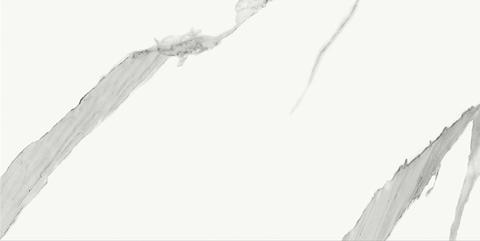 Плитка настенная Vertus Calacatta 500х249