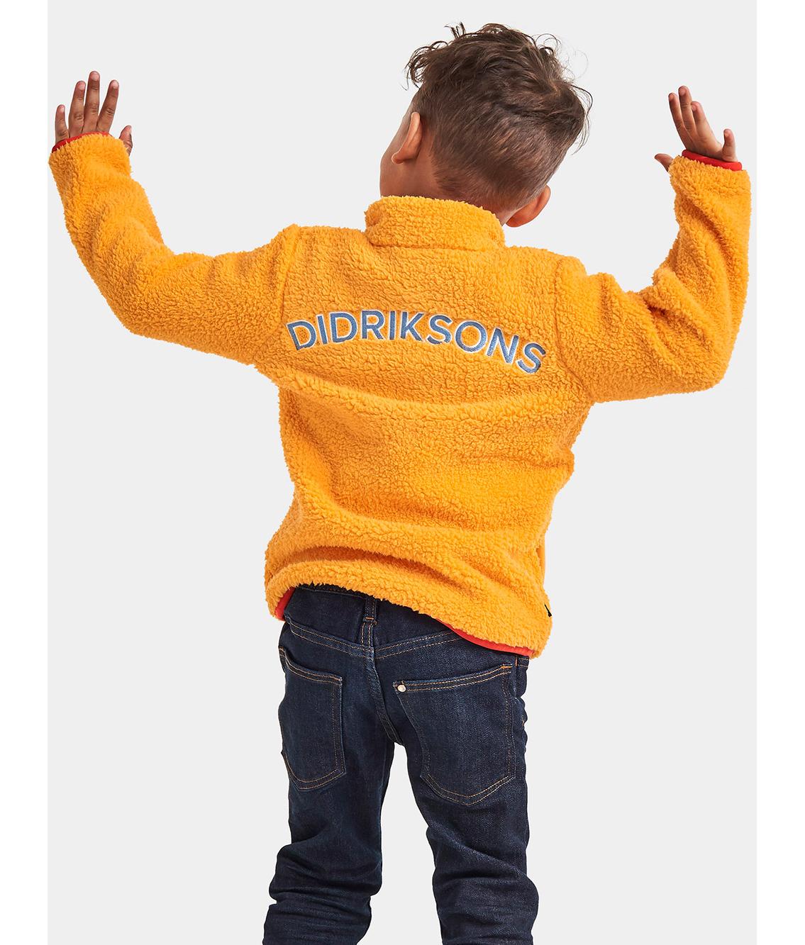 Детская куртка LO желтая дыня