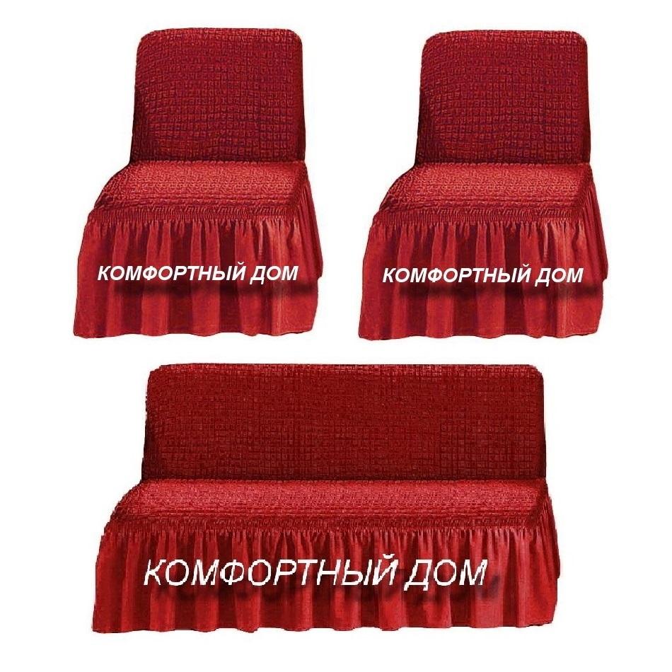Чехол на  диван и два кресла, без подлокотников, терракотовый