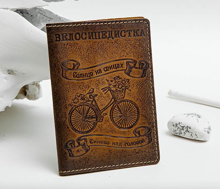 BY140315 Кожаная обложка для паспорта «Велосипедистка»