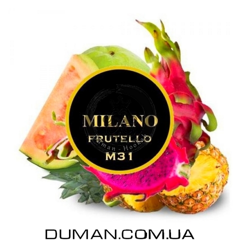 Табак Milano M31 Frutello (Милано Гуава, Питайя, Ананас) |На вес 25г