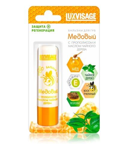 LuxVisage Бальзам для губ  Медовый с прополисом и маслом чайного дерева