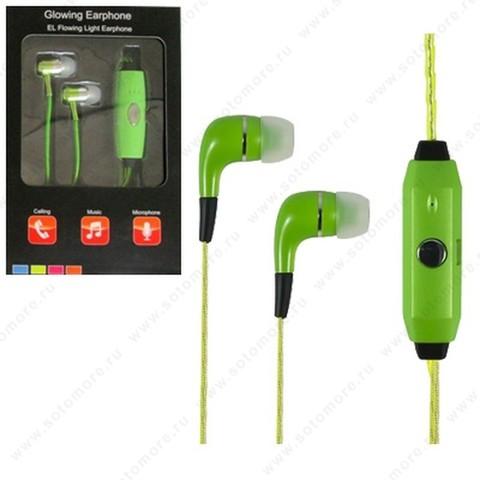 Наушники Light Earphone проводные с микрофоном зеленый