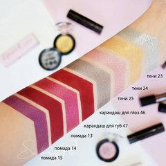 PuroBio - Помада (13 красный металлик) / Lipstick