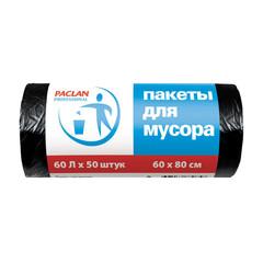 Мешки для мусора на 60 л Paclan Professional черные (ПНД, 6.2 мкм, в рулоне 50 шт, 60х80 см)