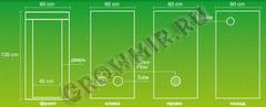 HomeBox Evolution Q60 60х60х120