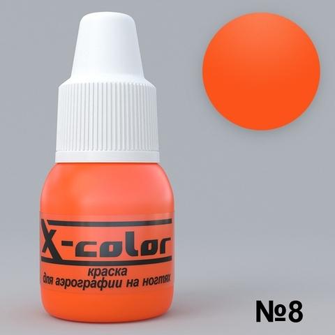 Краска для аэрографии №8 - Оранжевая 5мл