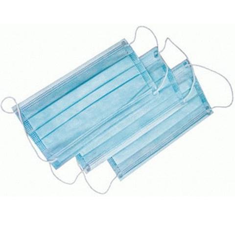 Маска медицинская трехслойная, 50 шт голубая