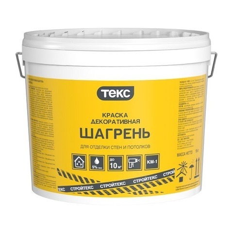 Текс Стройтекс Шагрень краска декоративная фракция 1.5мм