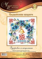 ЧИ-88-07 Здоровье и исцеление