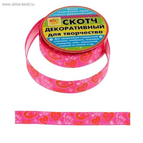1123244 Скотч текстильный