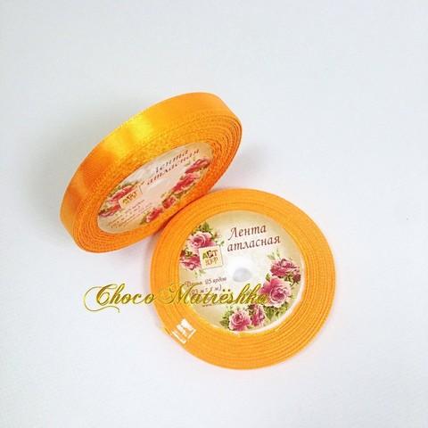 Атласная лента 1 см - Оранжевая