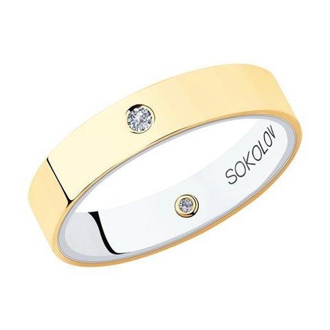 1114050-01 - Обручальное кольцо из комбинированного золота с бриллиантами