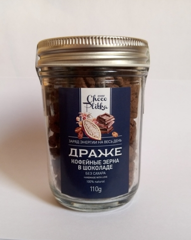 Chocoplitka, Кофейные зерна в шоколаде без сахара, 110гр