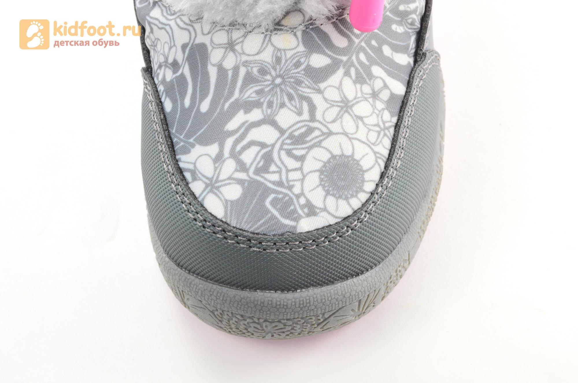 Зимние сапоги для девочек с мембраной KINGTEX Какаду (Kakadu) на молнии и шнурках, цвет серый