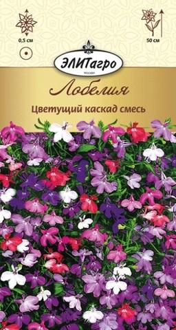 Семена Лобелия Цветущий каскад, Одн