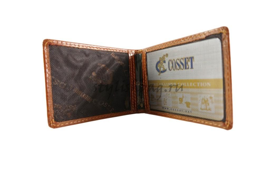 Купить мужской кошелек из кожи Cosset в интернет магазине Stylishbag