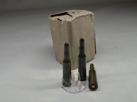 Светозвуковой патрон 5,45х39 мм