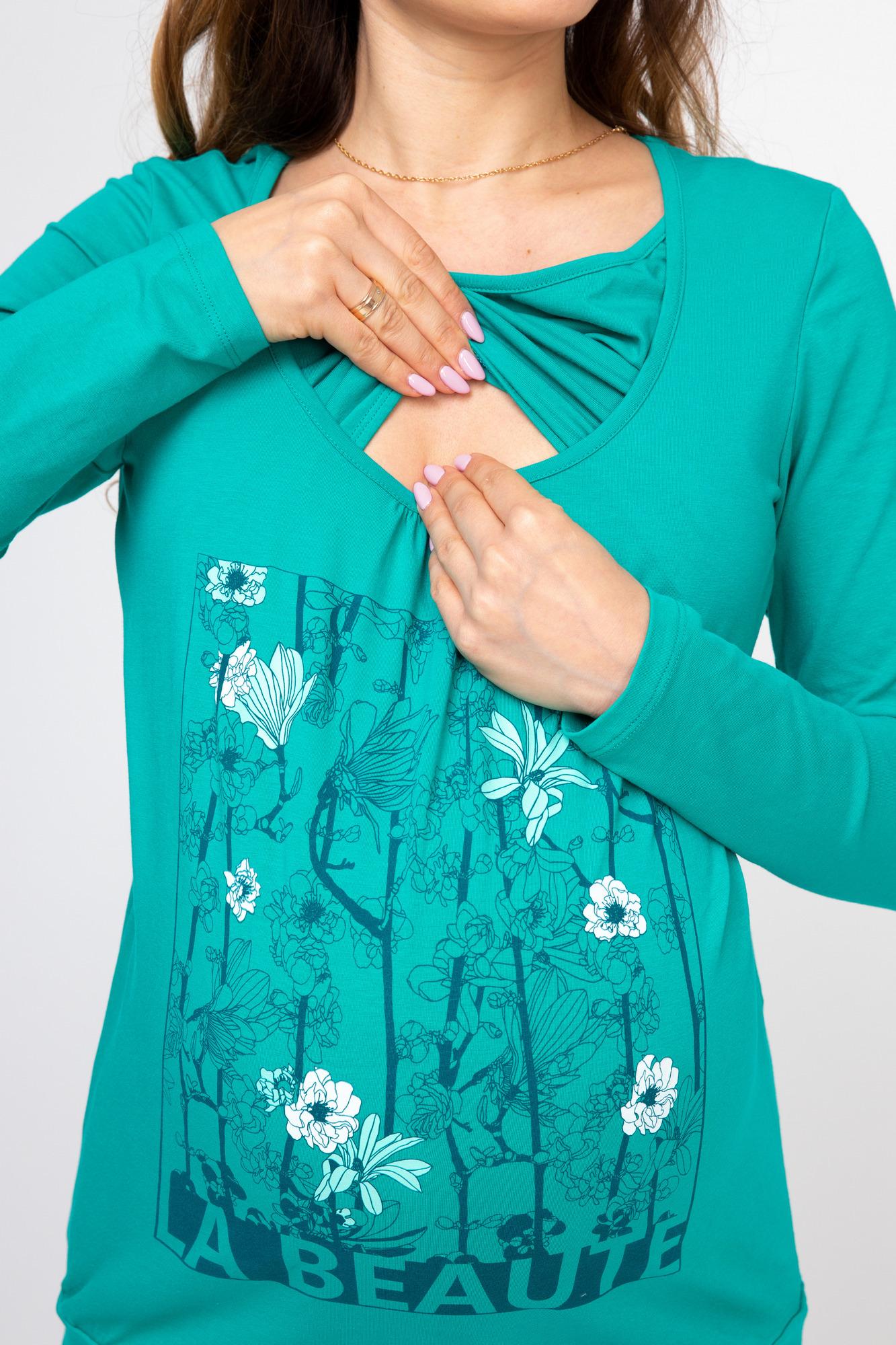 Лонгслив для беременных и кормящих 08131 зеленый