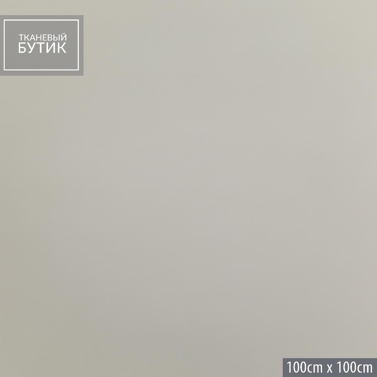 Креп полиэстеровый с эластаном бежевого цвета