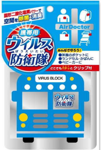 Блокатор вирусов