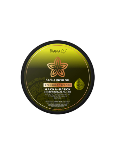 Белита-М Ореховая терапия Маска-блеск экстрапитательная для ослабленных и поврежденных волос 200г