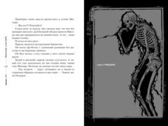 Тетрадь смерти. Death Note. Другая тетрадь. Дело о серийных убийствах B.B. в Лос-Анджелесе