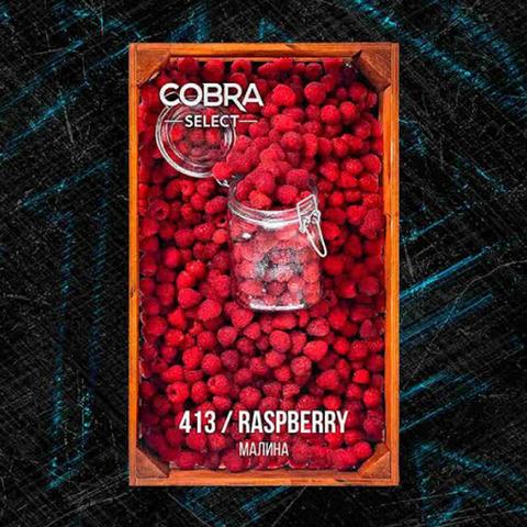Табак Cobra SELECT Малина (Raspberry) 40 г