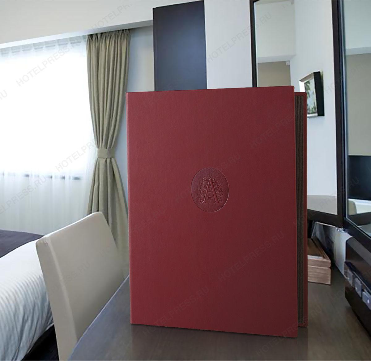 Информационная папка отеля