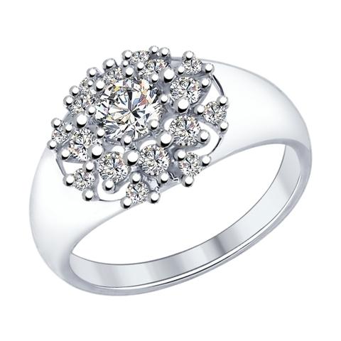 Cеребряное кольцо