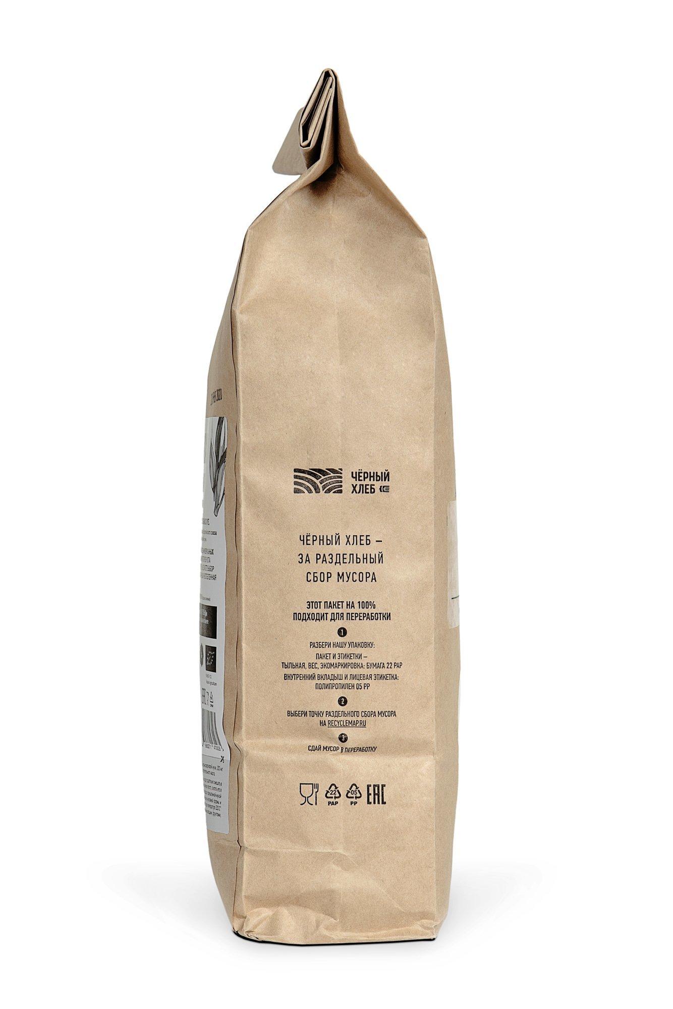 Семена льна БИО 500г (Россия)