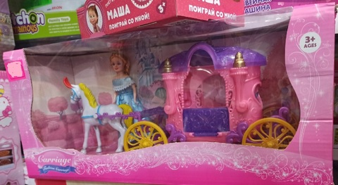 Кукла принцесса с каретой и лошадью