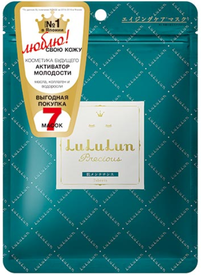 LuLuLun Face Mask Precious Green маска для лица антивозрастастная c коллагеном 7 шт