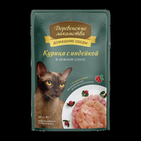 Деревенские лакомства Консервы для кошек с индейкой и уткой в нежном соусе (пауч)