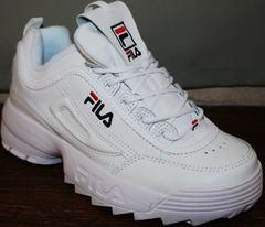 Fila кроссовки женские Fila Disruptor 2 all white RN-91175