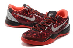 Nike Kobe 8 System 'Year Of The Snake'