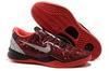 Nike Kobe 8 System 'Year Of The Snake'