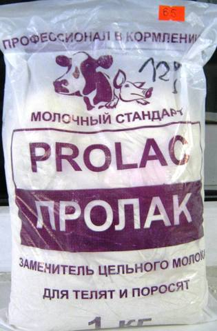 Заменитель цельного молока Пролак 12% (1кг)
