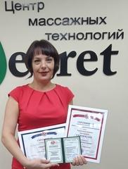 Черкасова Марина Викторовна
